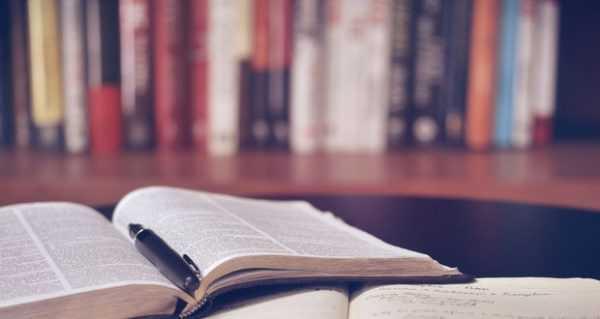 importância de leitura e da memorização